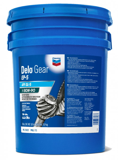 CHEVRON DELO GEAR EP-5 SAE 80W-90 (35 lb pail) product photo