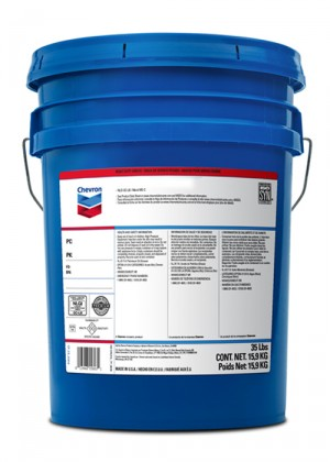 CHEVRON DELO 400 SAE 10W (5 gal pail) product photo