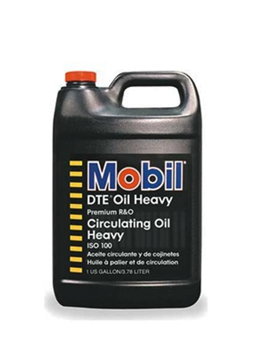Mobil Dte Oil Heavy 5 Gal Pail Alexis Oil Company